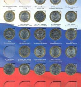 10 рублей 2000-2017 ДГР РФ Даты Набор 112 монет