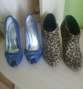 Туфли за  2 пары.