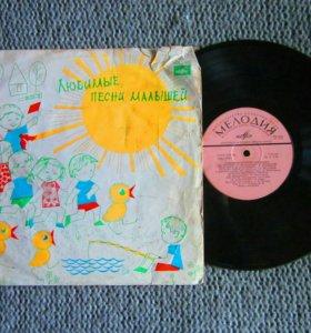 Любимые песни малышей сборник винил