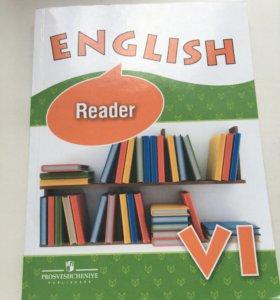 Reader ридер по английскому языку за 6 класс