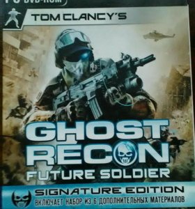 Ghost recon лицензия
