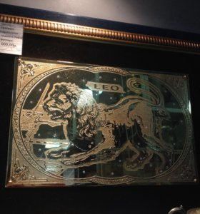 Гравюра златоустовкая знаки зодиака лев в футляре