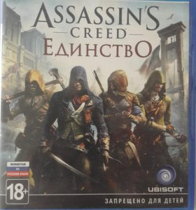 Ps4 - Assassins Creed