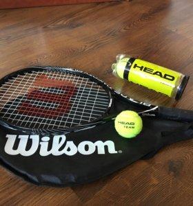 Комплект для большого тенниса