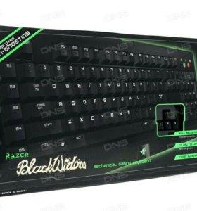 Razer BlackWidow 2013