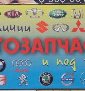 Магазин автозапчастей. г.Струнино ул.Заречная д.3