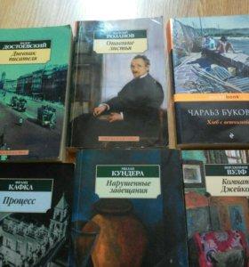 Книги серии Азбука классика