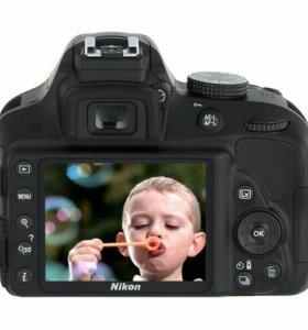 Новые Nikon D3300 Kit AF-P DX 18-55mm Black