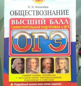 Справочник новый