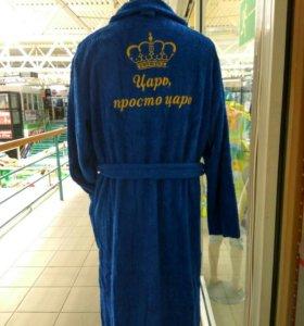 Халат махровый (нов.) 100%х.б