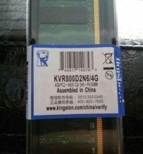 Продам DDR2 4Gb KingSton