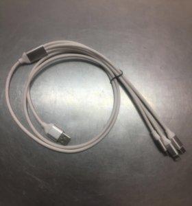 Шнур зарядный кабель