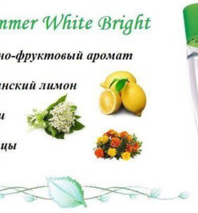 Summer White Bright