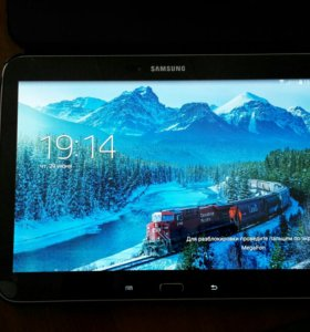 Samsung Galaxy Tab 3 (10.1) Gold Brown