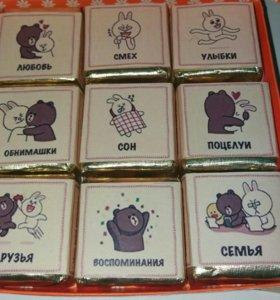 """Шоколадная коробочка """"Для счастья """""""