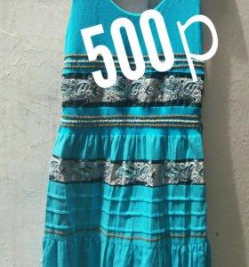продается сарафан по 500р.новые
