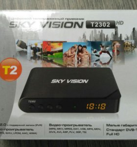 Цифровой ресивер SkyVision T2302HD