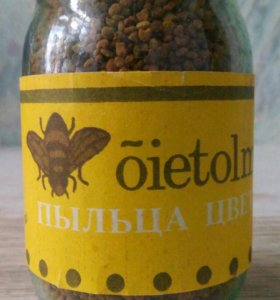 Пыльца цветочная советская приболтика
