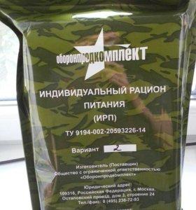 Сух пайки ИРП армейские Суточные
