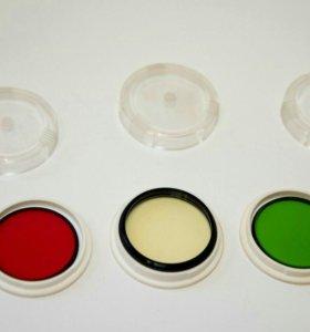 Светофильтры красный, жёлтый, зелёный на 55х0,75 и
