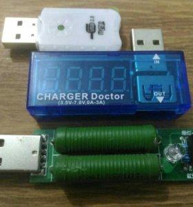 Charger Doctor + 2А/1А нагрузка
