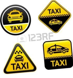 Требуется водители на такси