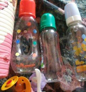 Детские бутылочки,соски
