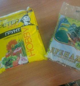 Грунт и субстрат для растений и овощей