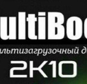 Мультизагрузочный диск MultiBoot 2k10 7.8 U