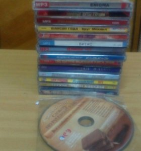 MP3 диски с музыкой