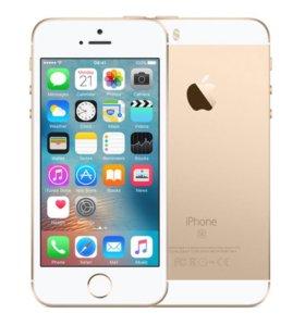 iPhone SE золотой