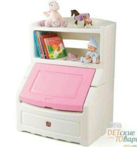 Ящик для игрушек Step2