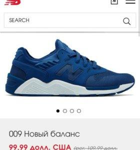Кросовки НБ