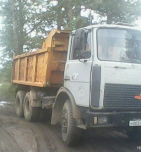 Грузоперевозки САМОСВАЛ, МАНИПУЛЯТОР, ЭКСКАВАТОР.