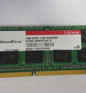 Innodisk DDR3, SO-DIMM, 2 Гб, 1066 МГц, 128Mx8