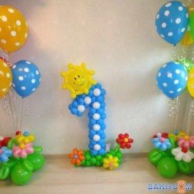 Композиции и фигуры из шаров