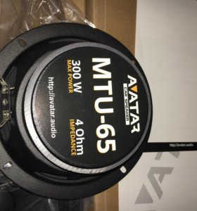 Avatar MTU-65