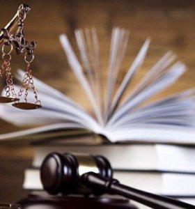 Адвокат 24 часа