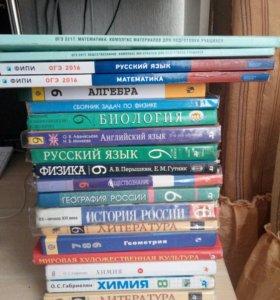 Учебники 9 класс,включая огэ