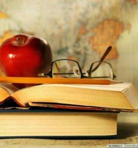 Помощь студентам по английскому языку