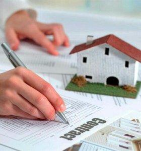 Договоры по недвижимости