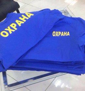 Изготавливаем футболки с надписью