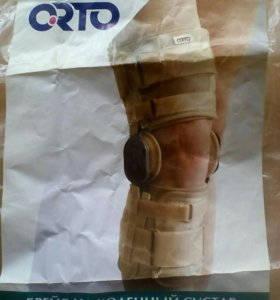 Брейс на коленный сустав( бондаж)