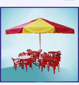 зонт доя торговли Диаметр 5 м
