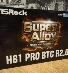 ASRock H81 PRO BTC R 2.0