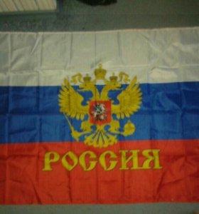 Флаг Президентский