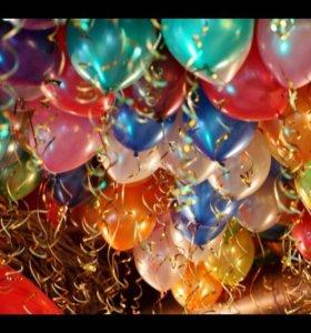 Воздушные шарики, гелиевые шарики под потолок