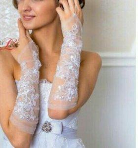 Свадебные перчатки(НОВЫЕ)