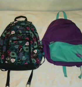 2 рюкзака за 500р.
