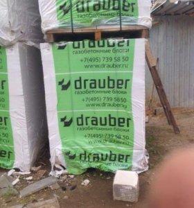 Блоки из ячеистого бетона 600х250х200 и на 100